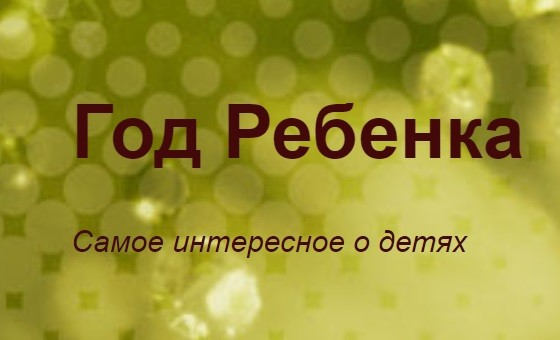 How to submit a press release to Kamyshin.ru