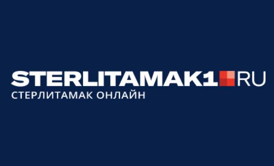 Добавить пресс-релиз на сайт Sterlitamak1.ru - новости Стерлитамака
