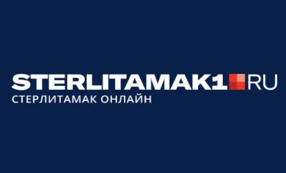 How to submit a press release to Sterlitamak1.ru