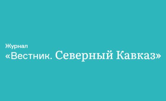 SeverniyKavkaz.ru