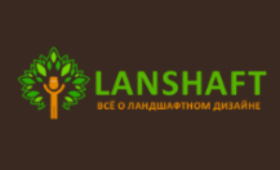 How to submit a press release to Lanshaft.com