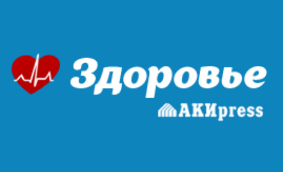 How to submit a press release to Здоровье AKIpress