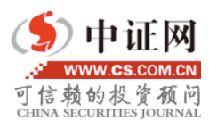 Добавить пресс-релиз на сайт Cs.com.cn