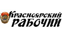 How to submit a press release to Krasrab.ru