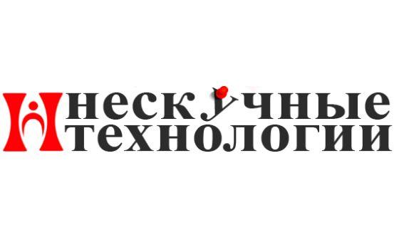 Добавить пресс-релиз на сайт Нескучные технологии