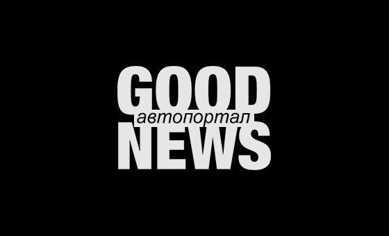 Newsgood.Com.Ua