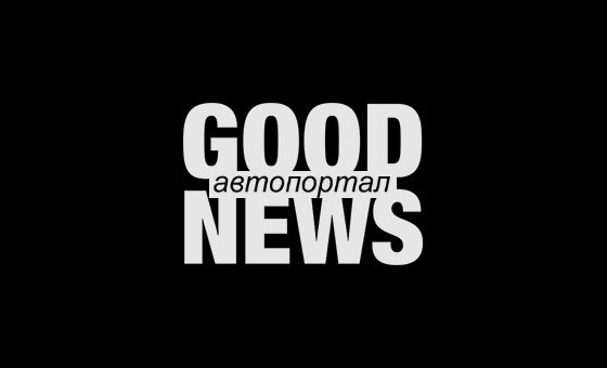 How to submit a press release to Newsgood.Com.Ua