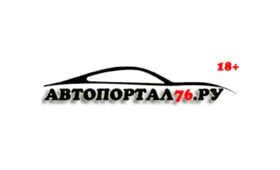 How to submit a press release to Avtoportal76.ru