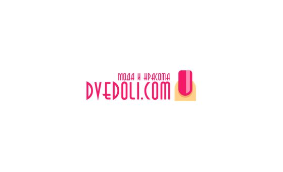 How to submit a press release to Dvedoli.com
