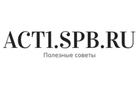 Act1.spb.ru