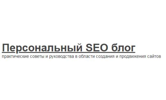 Добавить пресс-релиз на сайт Joomlasecret.ru