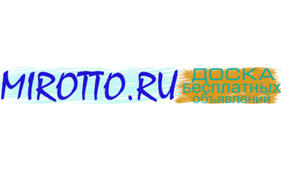 How to submit a press release to Mirotto.ru