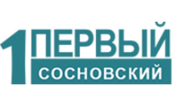 Добавить пресс-релиз на сайт Первый Сосновский