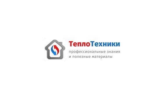Teplotehniki.ru