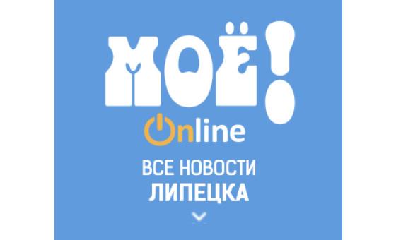 Добавить пресс-релиз на сайт Moe-lipetsk.ru