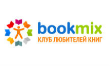 Добавить пресс-релиз на сайт BookMix.ru