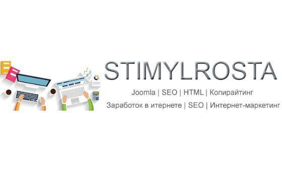 Добавить пресс-релиз на сайт Stimylrosta.com.ua