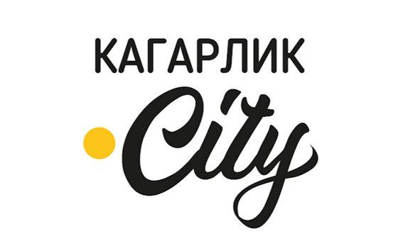 Добавить пресс-релиз на сайт Кагарлик.City