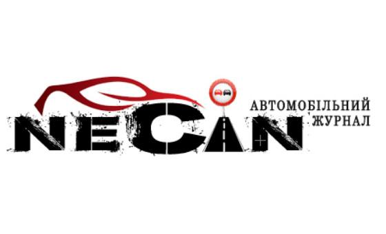 How to submit a press release to Necin.com.ua