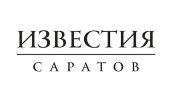 Добавить пресс-релиз на сайт Известия-Саратов