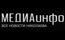 Добавить пресс-релиз на сайт МедиаИнфо