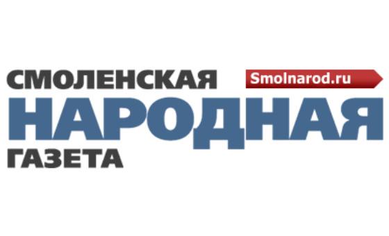 Добавить пресс-релиз на сайт Смоленская народная правда