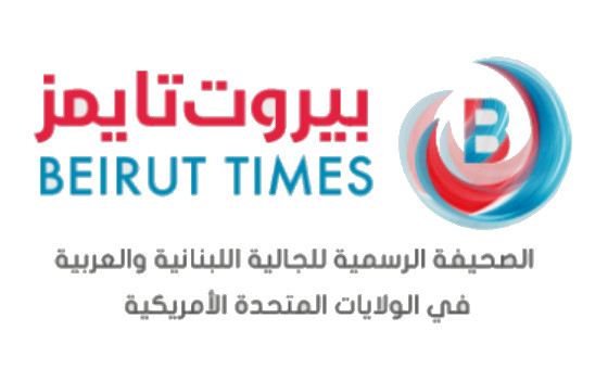 How to submit a press release to Beirut Times EN