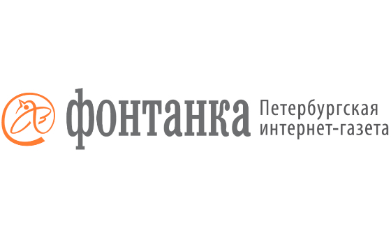 How to submit a press release to Fontanka.ru