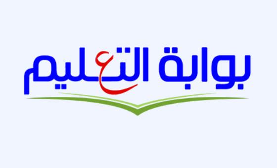 Taleemgate.com