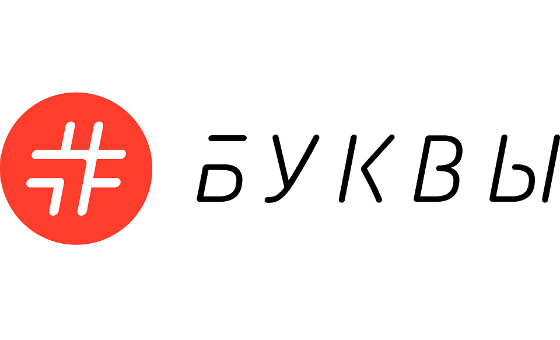 How to submit a press release to Bykvu.com