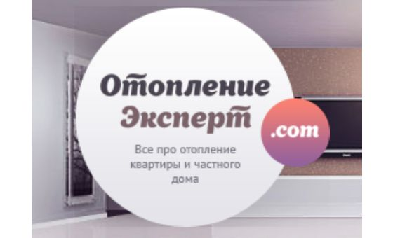 How to submit a press release to Otoplenie-expert.com
