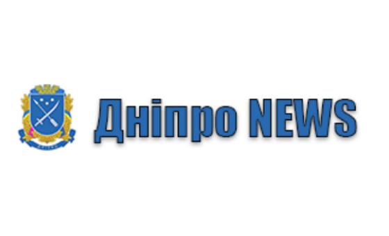 Добавить пресс-релиз на сайт Dnipro-news.info