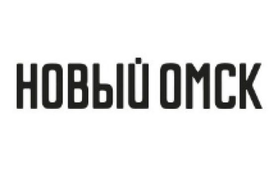 Добавить пресс-релиз на сайт Новый Омск