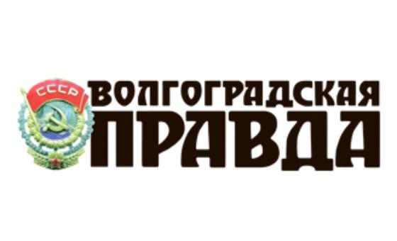 Добавить пресс-релиз на сайт Волгоградская Правда