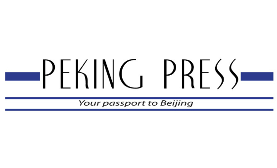 Добавить пресс-релиз на сайт Peking Press