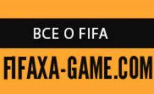 Fifaxa-game.com