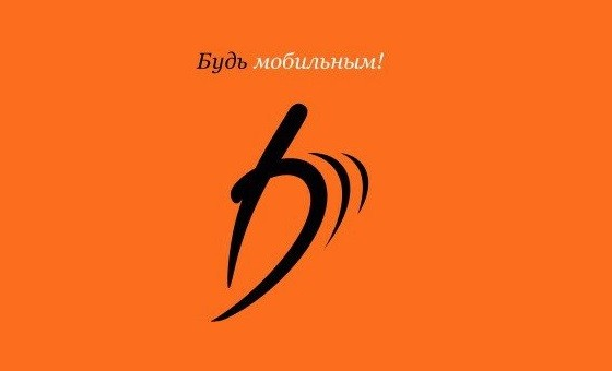 How to submit a press release to Yamobi.ru