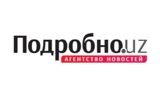 Добавить пресс-релиз на сайт Podrobno.uz