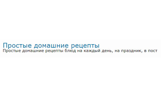 How to submit a press release to Vsemxozaikam.ru