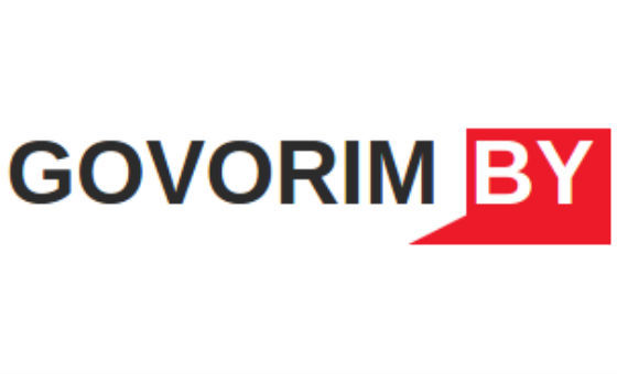How to submit a press release to Govorim.by