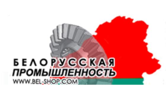 Добавить пресс-релиз на сайт Белорусская промышленность