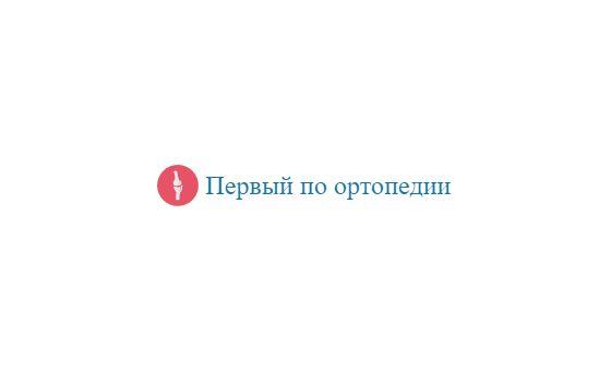1poortopedii.ru