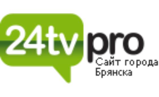 Добавить пресс-релиз на сайт 24tv.pro — сайт города Брянска