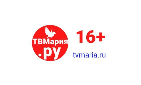 Добавить пресс-релиз на сайт ТВМария.ру