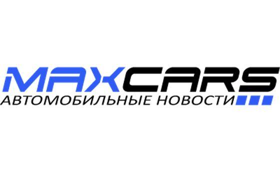 Добавить пресс-релиз на сайт Max-Cars RU