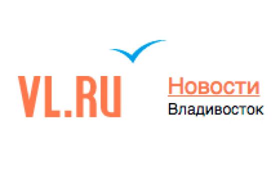 Добавить пресс-релиз на сайт Newsvl.ru