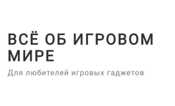 Sibsapr.ru