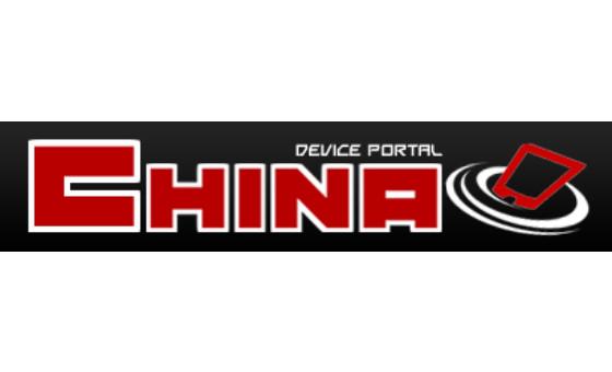 Добавить пресс-релиз на сайт Chinadevice.com.ua