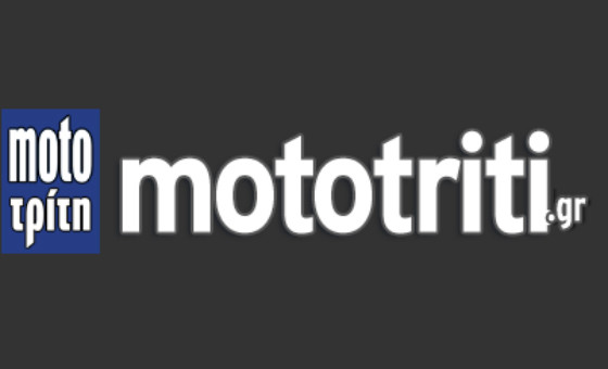 How to submit a press release to Mototriti.gr