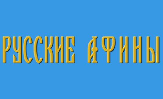Добавить пресс-релиз на сайт Русские Афины